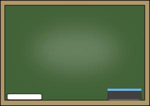 chalkboard-chalk-eraser